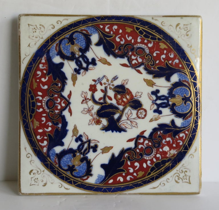 19th Century Mason's, Ashworths Ironstone Teapot Stand, Hand Painted Ptn 4974 In Good Condition For Sale In Lincoln, Lincolnshire