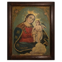 19th Century Mexican Painting of Christ and the Virgin Mary