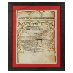 19th Century Moroccan Ketubah, Jewish Marriage Contract on Parchment
