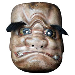 19th Century Noh Mask of a Grotesque Theatre Character