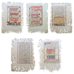 19th Century North African Calligraphy Leaves, Set of Five, Double Sided