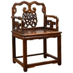 19th Century Oriental Armchair