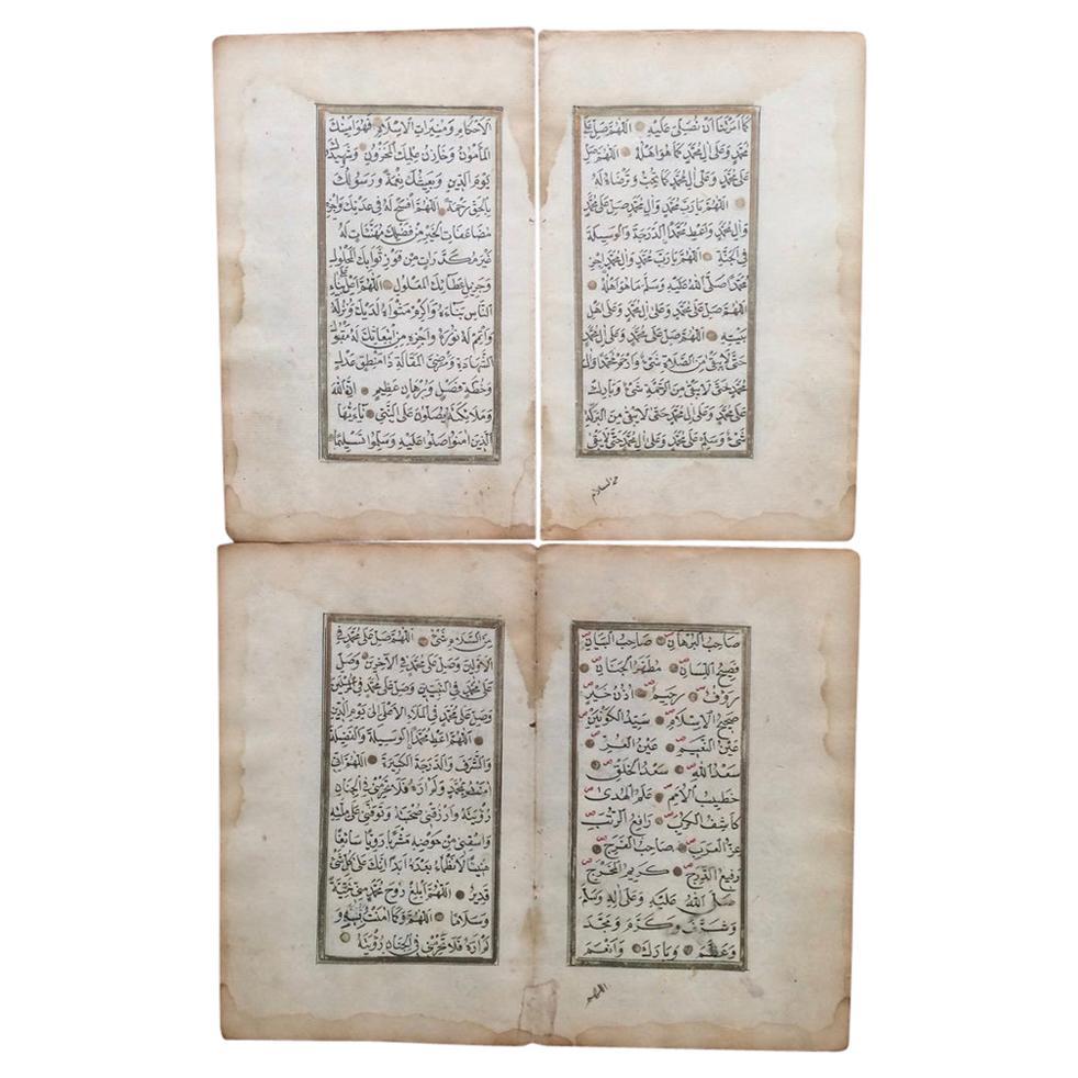19th Century Ottoman Qur'an Manuscript Leaves, a Set of Four