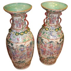 19th Century, Pair of Chinese Canton Famille Rose Baluster Vases, China