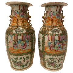 19th Century Pair of Chinese Canton Famille Rose Vases