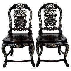 19th Century Pair of Chinese Rosewood Mother of Pearl Inlaid Chairs