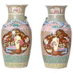 19th Century Pair of Chinese Vases