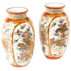 19th Century Pair of Japanese Kutani Porcelain Vases