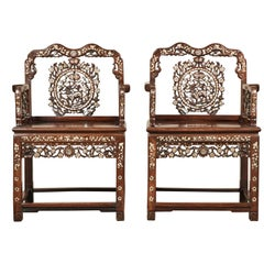 19th Century Pair of Mother of Pearl Inlay Chairs