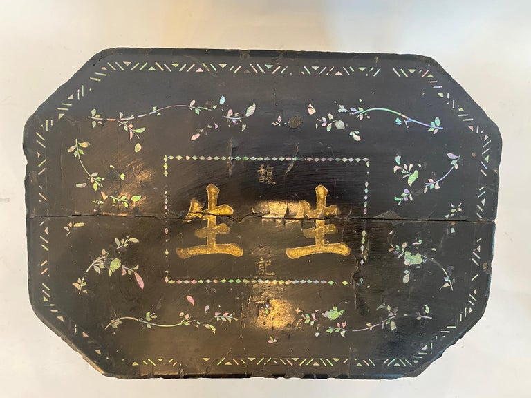 19th Century Two Shell Inlaid Black Lacquer Big Chinese Storage Boxes For Sale 11