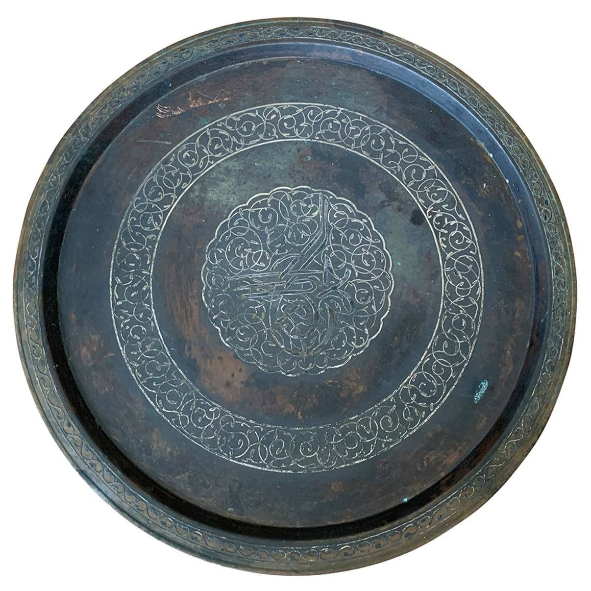 19th Century Persian Etched Copper and Inlaid Sterling Silver Round Tray