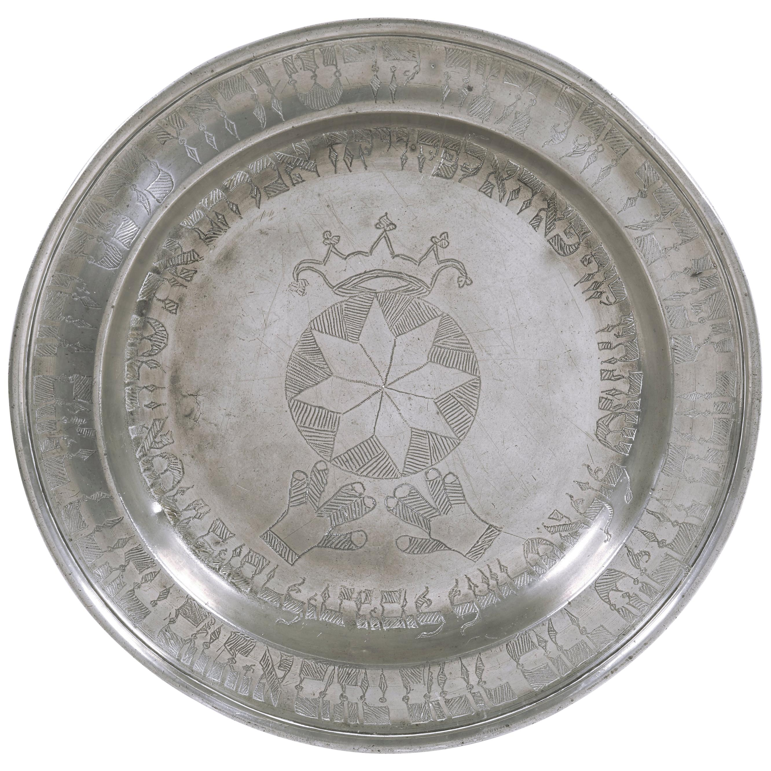 19th Century German Pewter Passover Plate