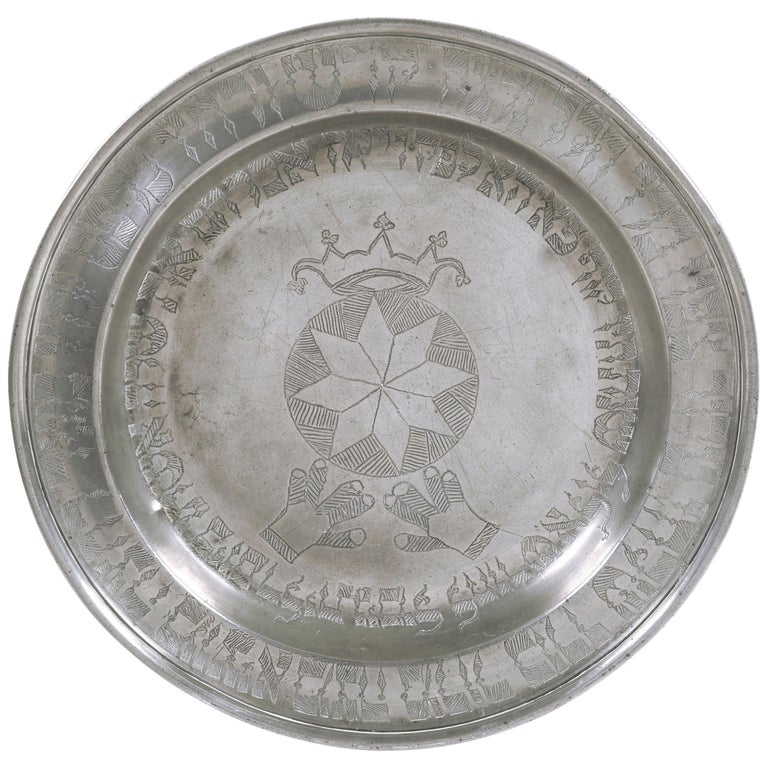 19th Century German Pewter Passover Plate For Sale