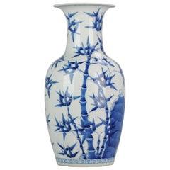 19th century Porcelain Baluster Vase Chinese Porcelain Bamboo Marked Kangxi Vase