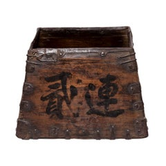 19th Century Provincial Chinese Rice Measure