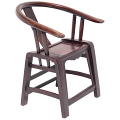 19th Century Provincial Chinese Roundback Chair