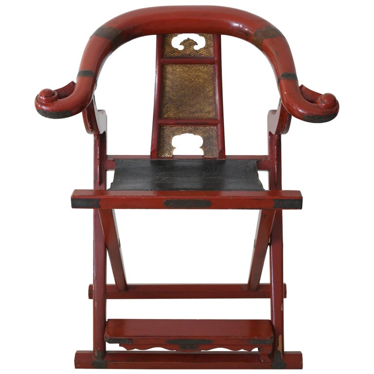 19th Century Red Lacquer Folding Chair China Round Back Chair For Sale