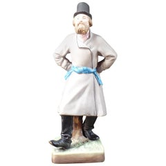 19th Century Russian Biscuit Porcelain Dancing Man by Gardner