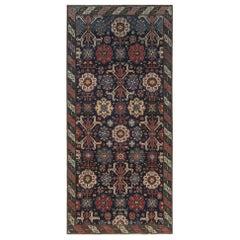 19th Century Russian Karabagh Geometric Black, Indigo and Red Wool Runner