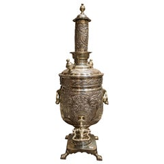 19th Century Silver Plate Russian School Samovar