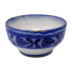 19th Century Spanish Talavera Pottery White Bowl with Blue Decorations