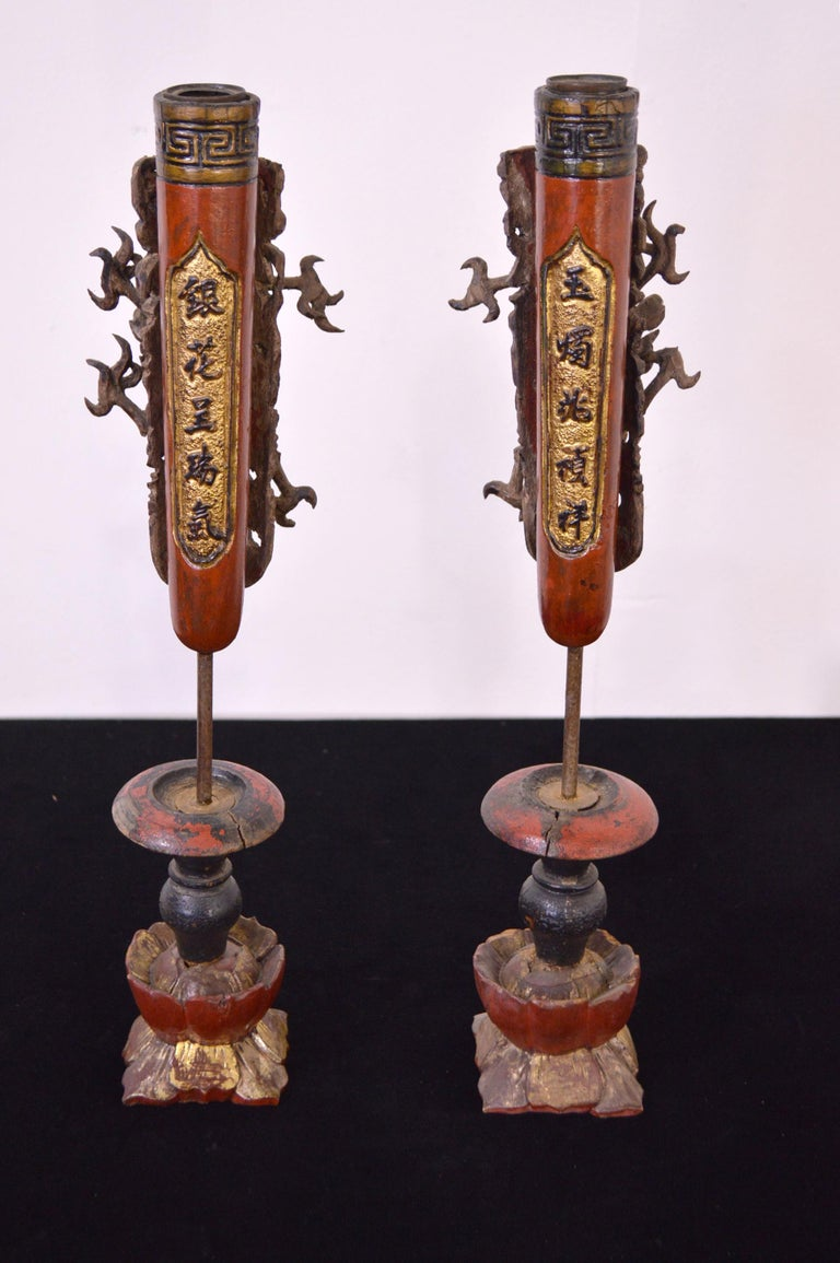 19th Century Wooden Candleholders For Sale 1