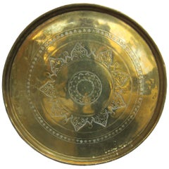 19th-Early 20th Century Persian Round Brass Tray