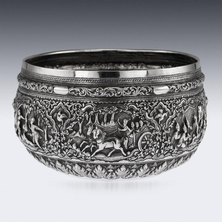 19th Century Burmese Solid Silver Handcrafted Bowl, circa 1880 In Good Condition For Sale In London, London