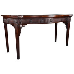 Mahogany Serpentine Shaped Serving Table in the Adam Style of Fine Patina