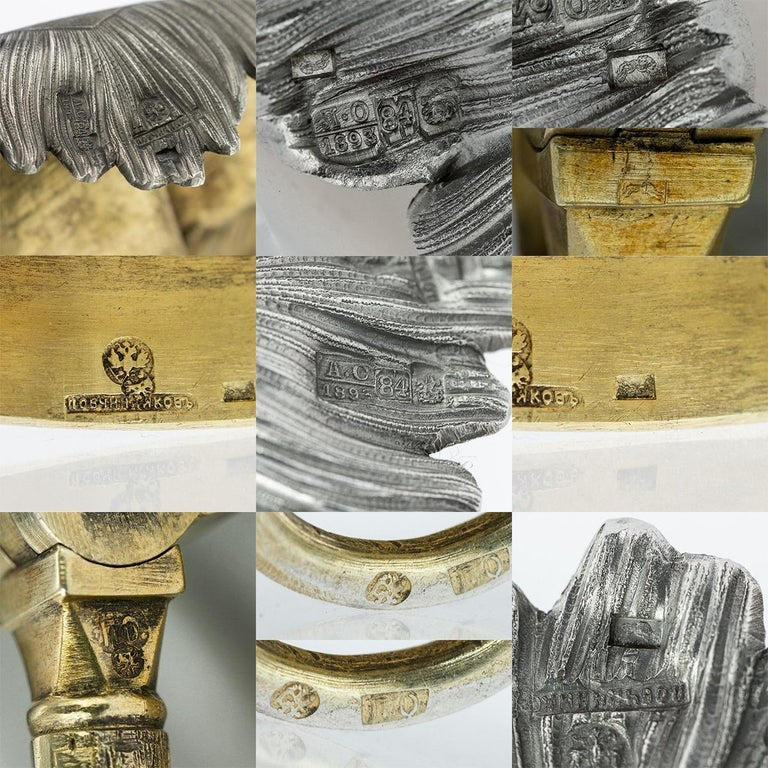 19thc Russian Solid Silver Trompe L'oeil Baskets by Pavel Ovchinnikov C.1893 For Sale 16