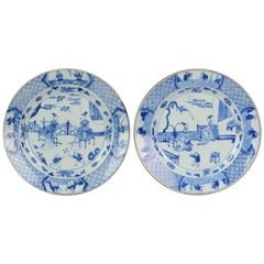 2# Its a Pair Large Antique Kangxi Blue White Dish Garden Pagode Scene Zotje