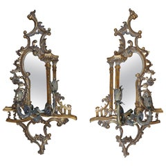 2 Maitland Smith Baroque Rococo Mirrored Wall Sconces Ornate Candleholders