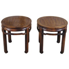 2 Vintage 1980s Mahogany Asian Ming Style Oval Side End Accent Tables