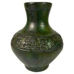 200 AD Chinese Jan Dynasty Ceramic Vase