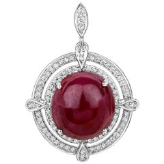 20.00 Carat Genuine Ruby Cabochon and White Diamond 14 Karat White Gold Pendant