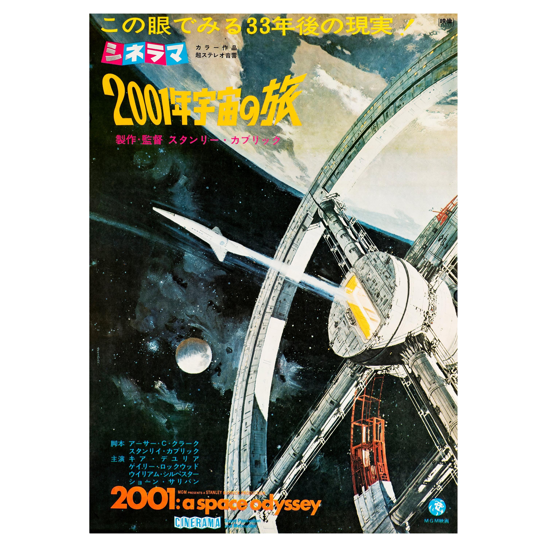 '2001: A Space Odyssey' Original Movie Poster, Japanese, 1968