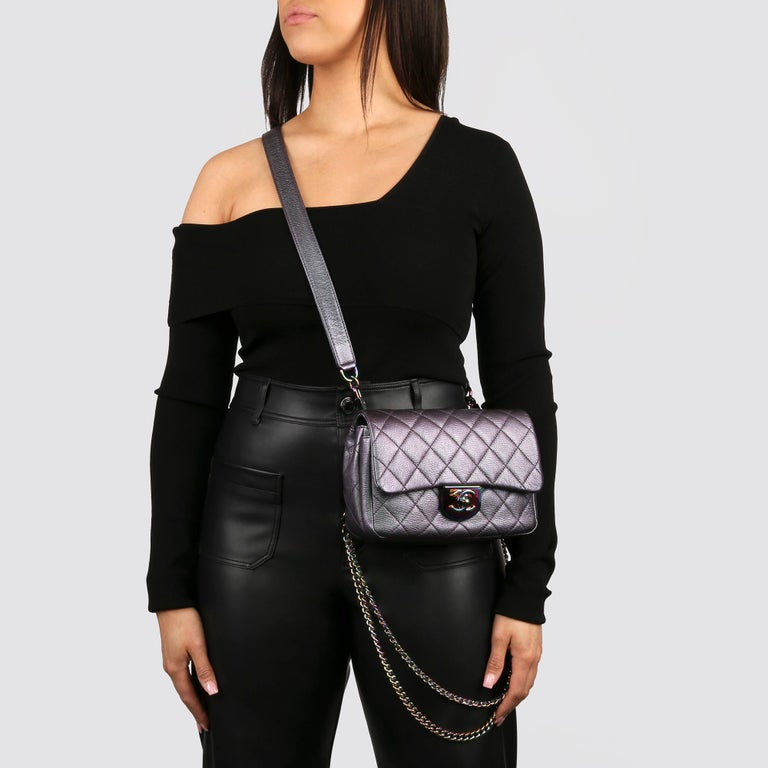 2016 Chanel Iridescent Quilted Calfskin Leather Small Double Carry Flap Bag For Sale 7