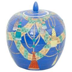 20th Century Asian Ceramic Vase