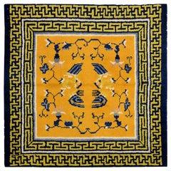 20th Century, China Wool Rug, circa 1930