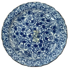20th Century Chinese Blue and White Porcelain Plate with Vine Motif, Marked