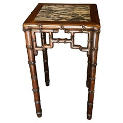 20th Century Chinese Carved Mahogany & White Marble Topped Side Table