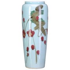20th Century Chinese Ceramic Vase