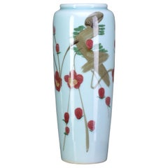 20th Century Chinese Ceramic Vase