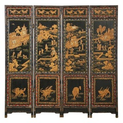 20th Century Chinese Export Lacquered Coromandel Screen