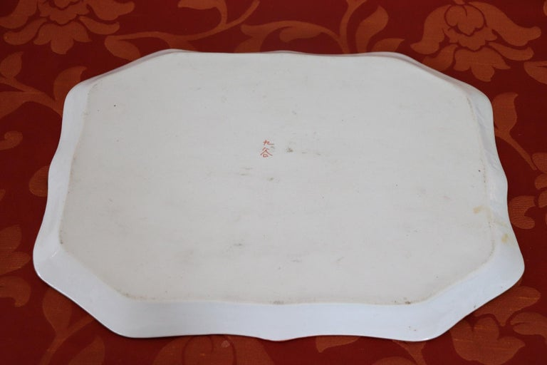 20th Century Chinese Hand Painted Ceramic Plate or Tray For Sale 1
