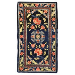 Fabric Chinese and East Asian Rugs