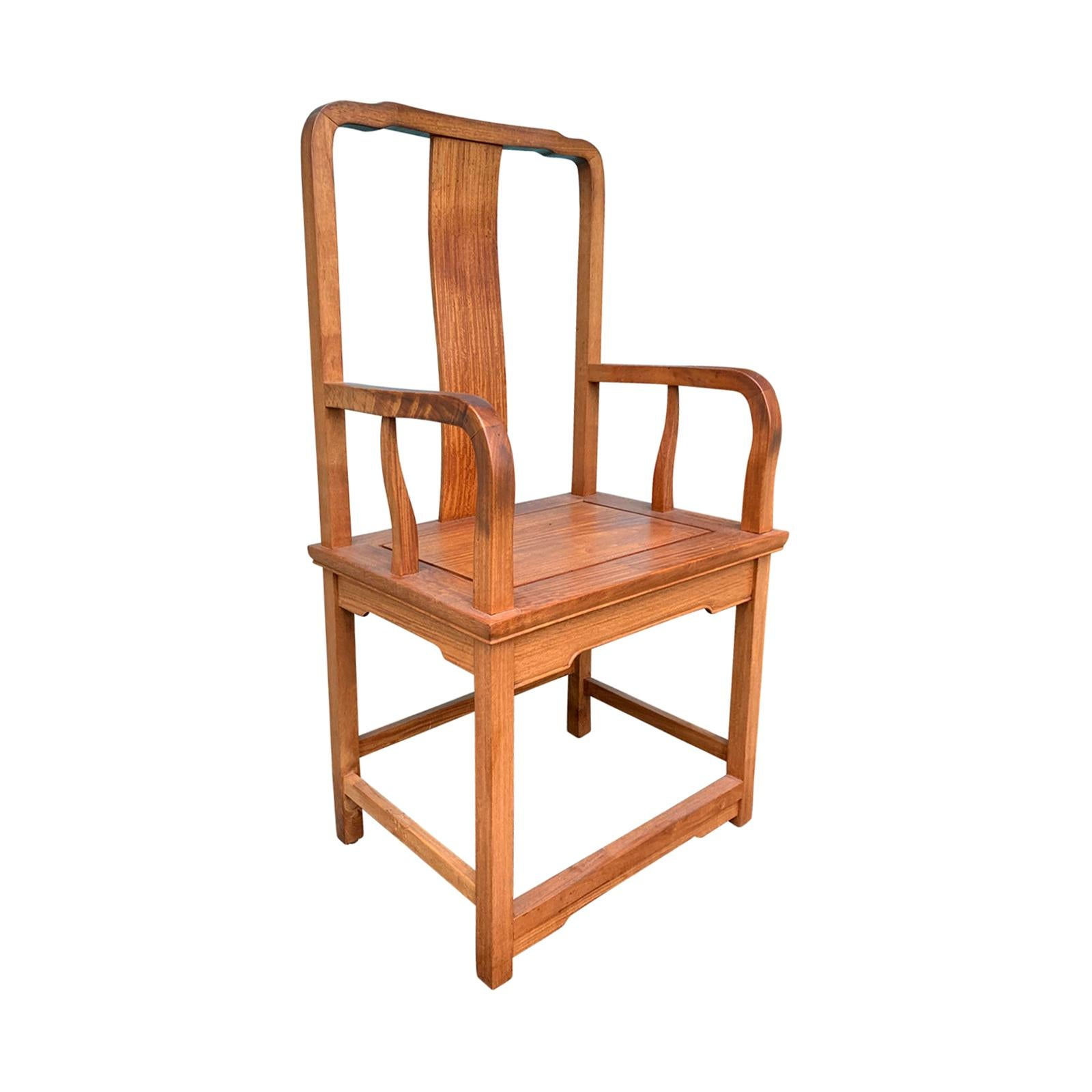 20th Century Chinese Style Yoke Back Armchair