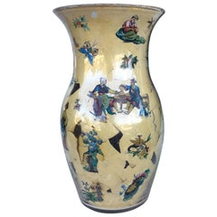 20th Century Decalcomania Glass Vase