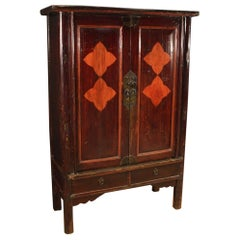 20th Century Exotic Wood Chinese Wardrobe Armoire, 1950