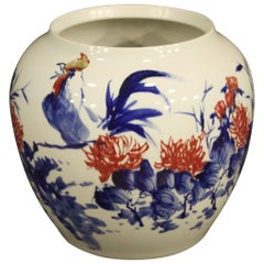 20th Century Glazed and Painted Ceramic Chinese Vase, 2000